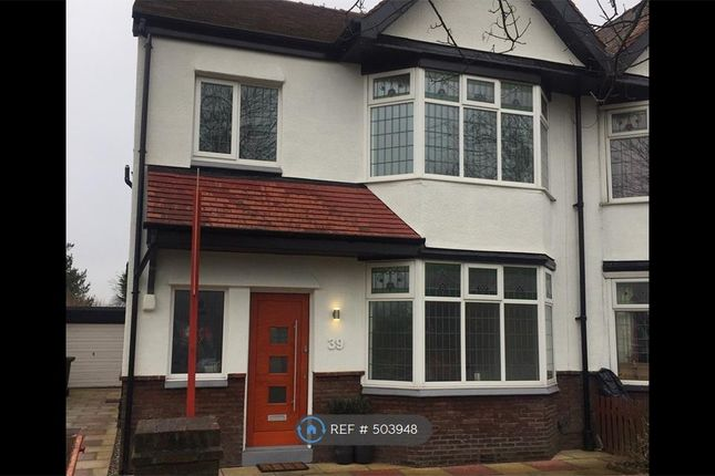 Thumbnail Semi-detached house to rent in Liverpool Avenue (Ainsdale), Southport