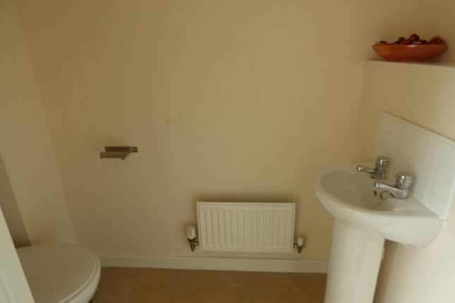 Downstairs wc of Nazareth Road, Dunkirk, Nottingham NG7
