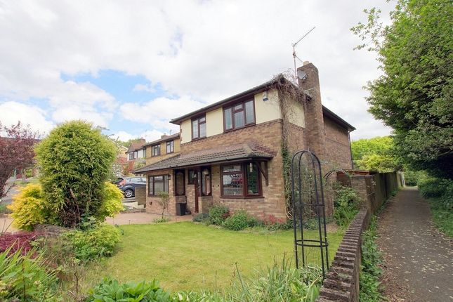 Thumbnail Detached house for sale in 26, Ashleigh Court, Henllys, Cwmbran, Torfaen