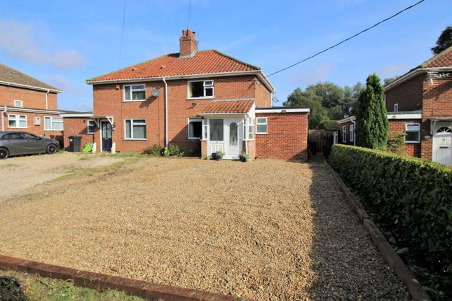 3 bed semi-detached house for sale in Church Lane, Barford, Norwich NR9