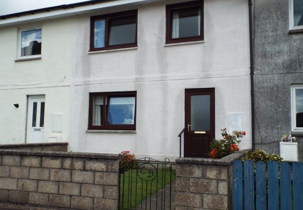 Thumbnail Terraced house to rent in John Street, Dunoon