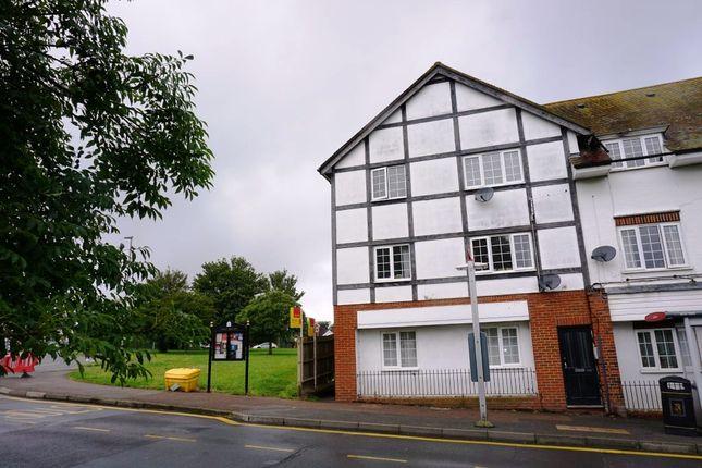 Gilders Road, Chessington KT9