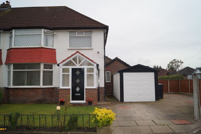Thumbnail Semi-detached house to rent in Brown Lane, Heald Green, Cheadle
