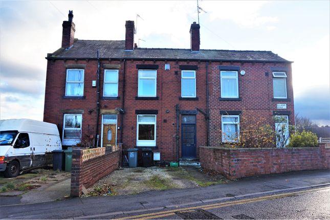 Commercial Property For Sale Elland Road