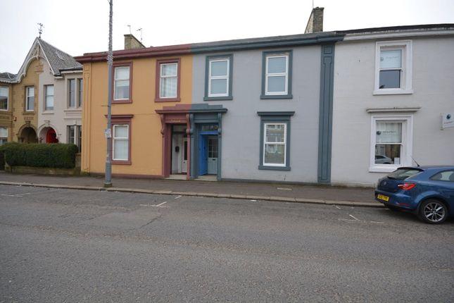Thumbnail Terraced house for sale in Portland Road, Kilmarnock