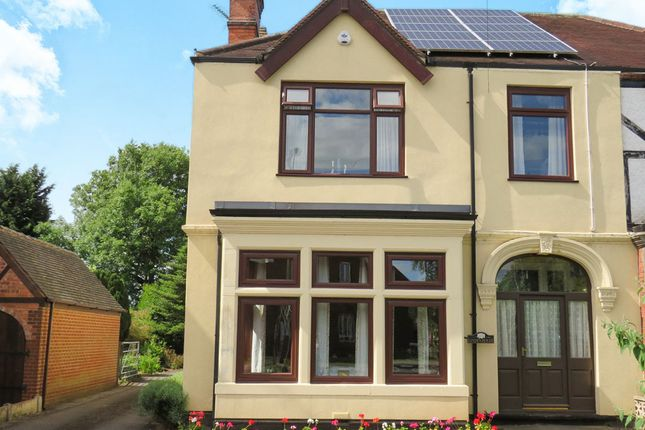 Thumbnail Semi-detached house for sale in Derby Road, Uttoxeter