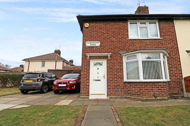 Thumbnail Terraced house for sale in Longreach Road, Dovecot, Liverpool