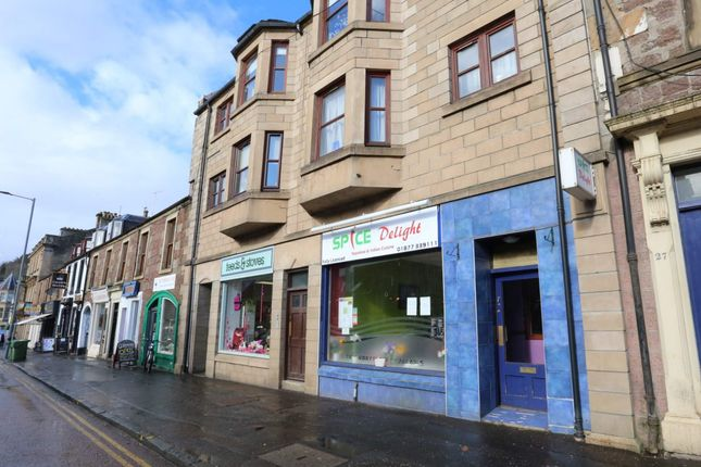 Thumbnail Commercial property for sale in Spice Delight, Restaurant, 25 Main Street, Callander