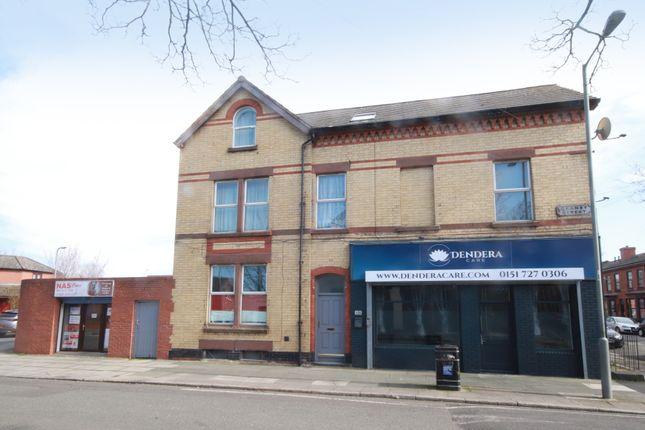 Granby Street, Toxteth, Liverpool L8