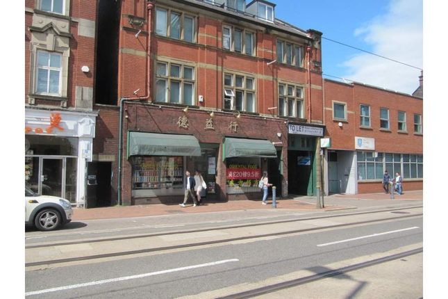 Thumbnail Restaurant/cafe to let in 198-200 West Street, Sheffield