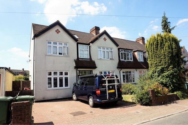 Thumbnail End terrace house for sale in Wimborne Way, Beckenham