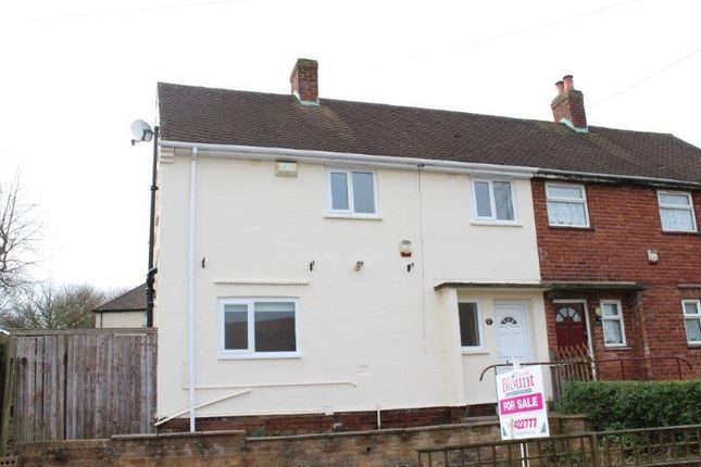 Thumbnail Property for sale in Oak Tree Crescent, Mansfield Woodhouse, Mansfield