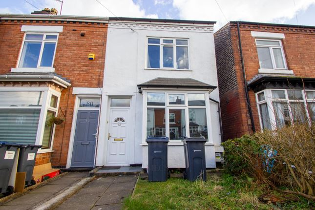 Thumbnail Terraced house to rent in Gordon Road, Harborne, Birmingham