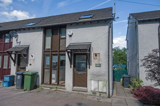 Thumbnail Terraced house to rent in Elm Court, Kendal, Cumbria