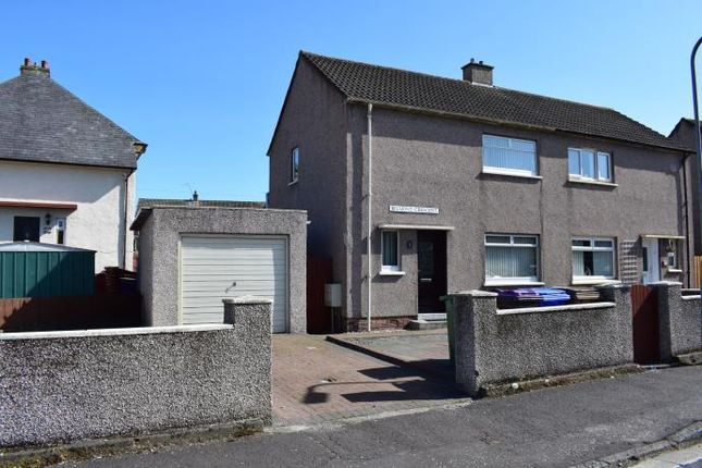 Thumbnail Semi-detached house to rent in Belmont Crescent, Ayr