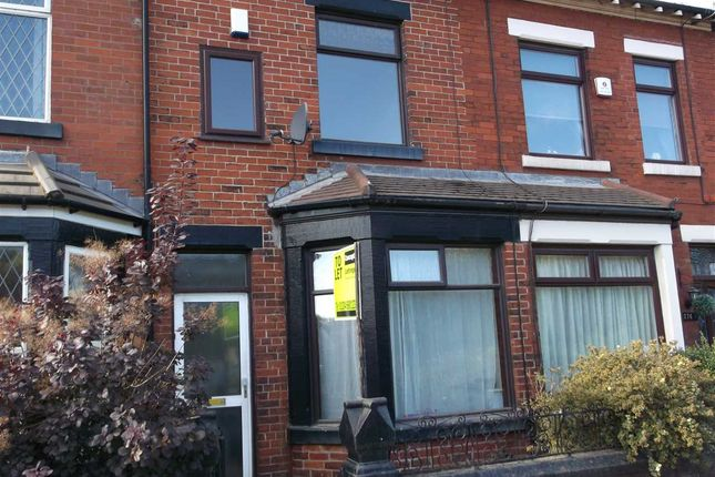 Thumbnail Terraced house to rent in Victoria Road, Horwich, Bolton