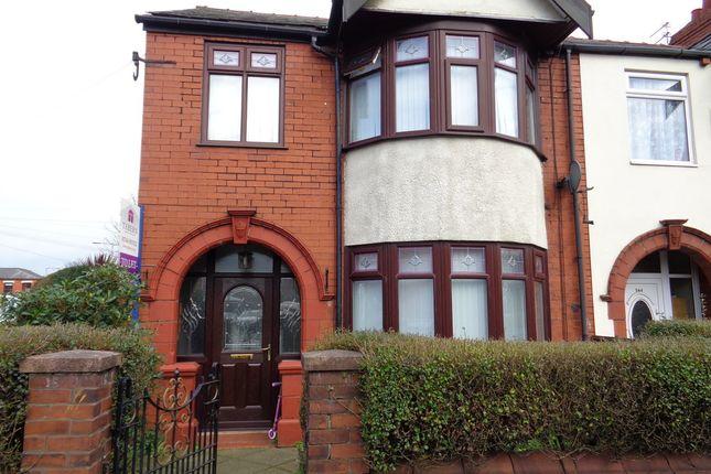 Thumbnail Semi-detached house to rent in Dentons Green Lane, Dentons Green, St. Helens