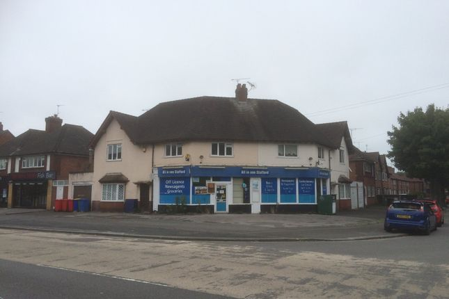Thumbnail Retail premises to let in Stone Road, Stafford