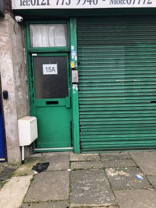 Thumbnail Duplex to rent in Hobmoor Road, Birmingham