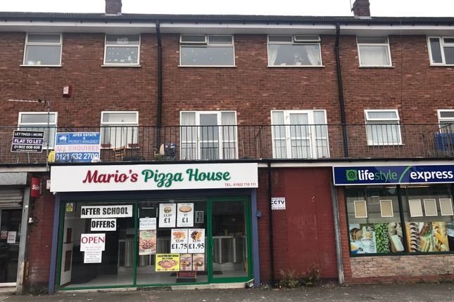 Thumbnail Flat to rent in Nottingham Drive, Willenhall, West Midlands