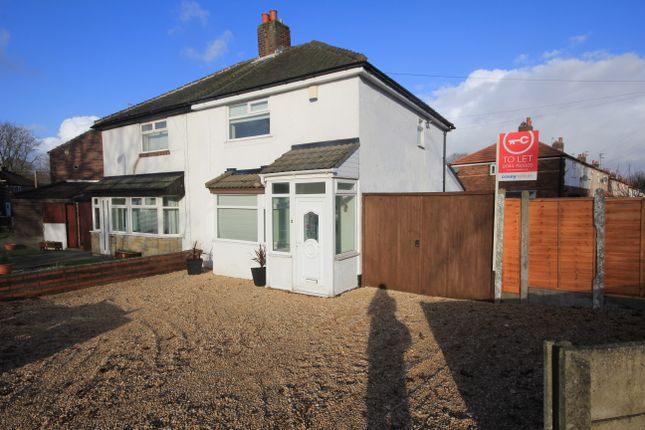 Thumbnail Semi-detached house to rent in Gerards Lane, Sutton Leach, St. Helens