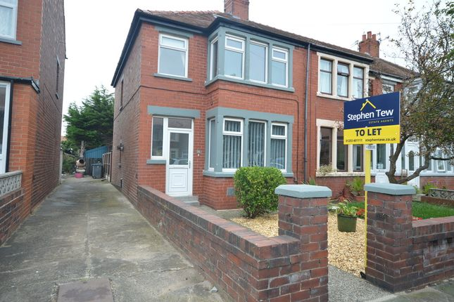 Thumbnail End terrace house to rent in Elaine Avenue, Blackpool