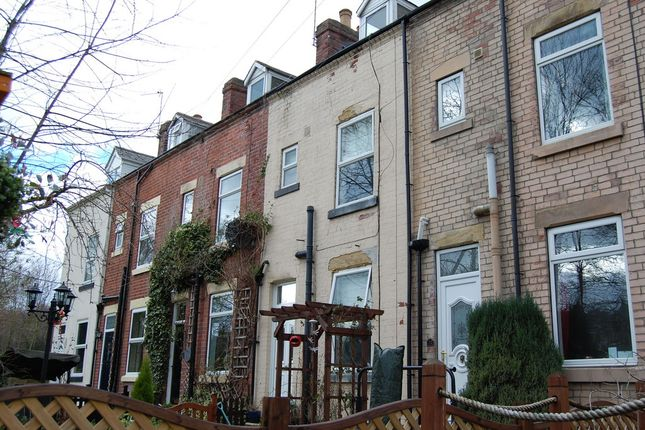 Thumbnail Terraced house to rent in Crab Lane, Newmillerdam, Wakefield