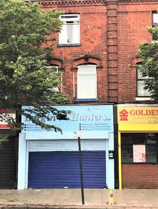 Thumbnail Flat for sale in Hessle Road, Hull