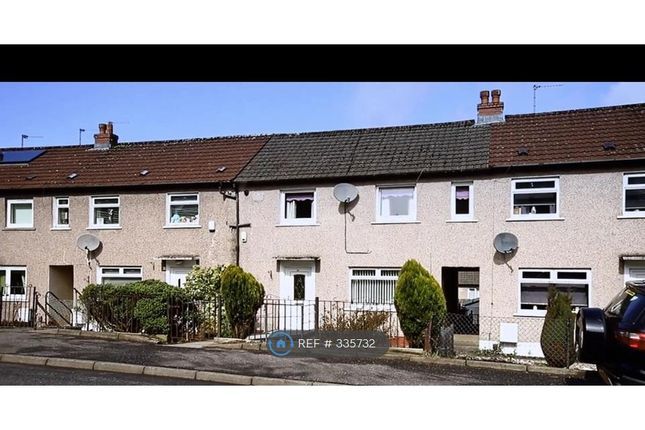 Thumbnail Terraced house to rent in Fernhill Drive Rutherglen, Glasgow