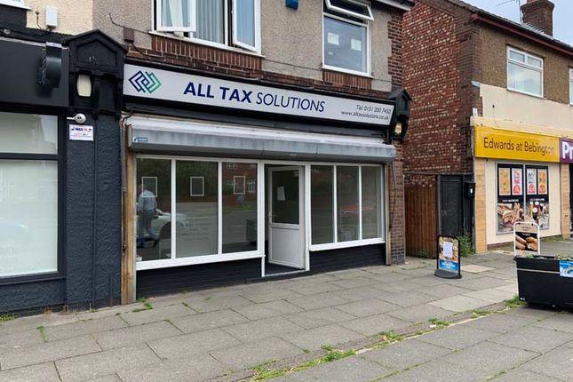Thumbnail Retail premises to let in Teehey Lane, Bebington
