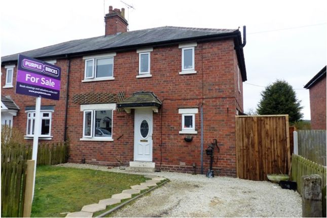 Thumbnail Semi-detached house to rent in Uffmoor Estate, Halesowen