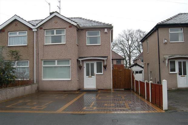Thumbnail Property to rent in Ashton Drive, Lancaster