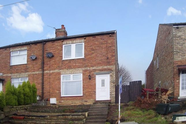 Thumbnail Semi-detached house for sale in Wellfield Road, Rowlands Gill