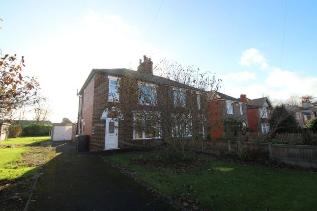 Thumbnail Semi-detached house to rent in Middlebrook Lane, Thorne, Doncaster