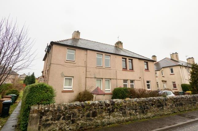Thumbnail Flat to rent in Inchgarvie Park, South Queensferry
