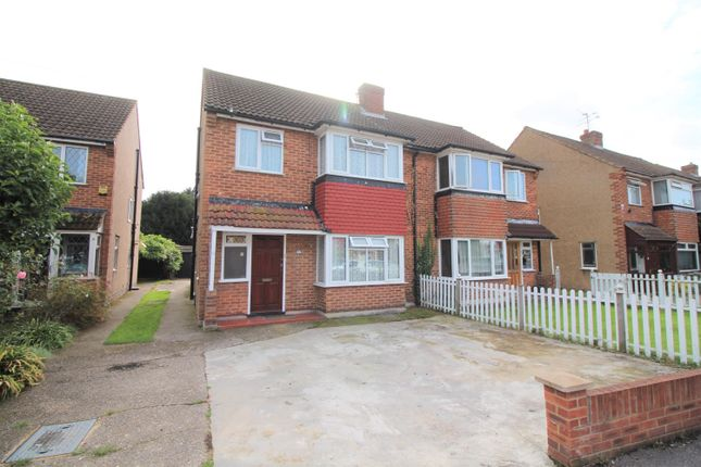 Thumbnail Property to rent in Blossom Way, West Drayton