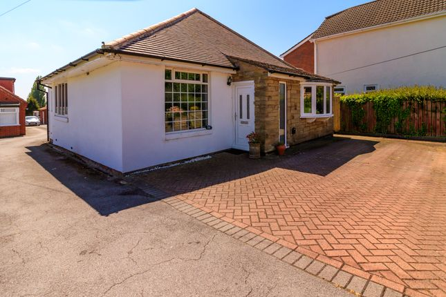Thumbnail Bungalow for sale in Ferriby High Road, North Ferriby