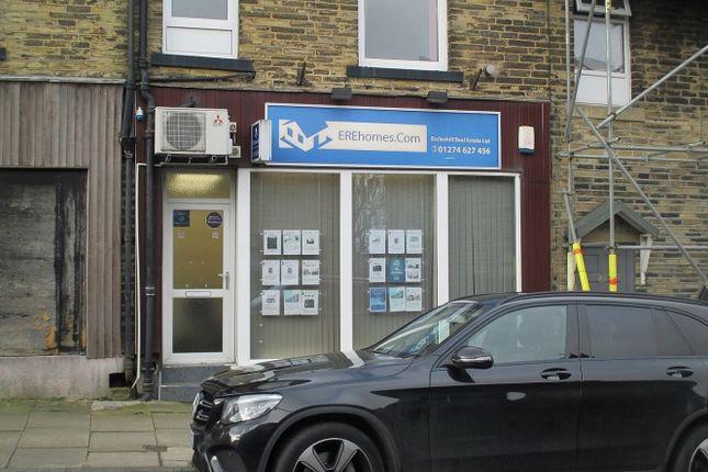Office to let in Stony Lane, Bradford