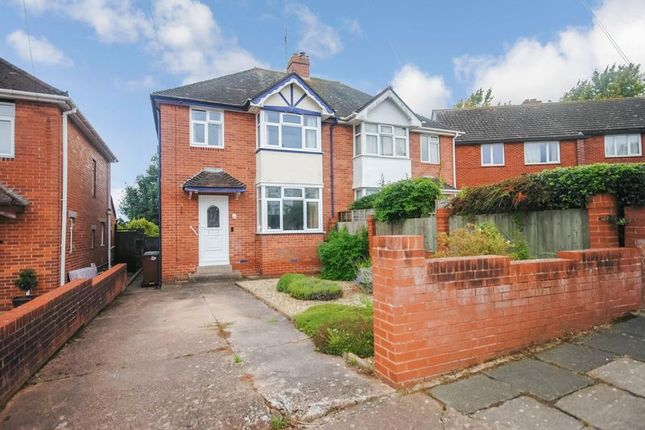 Thumbnail Semi-detached house for sale in Bettysmead, Exeter