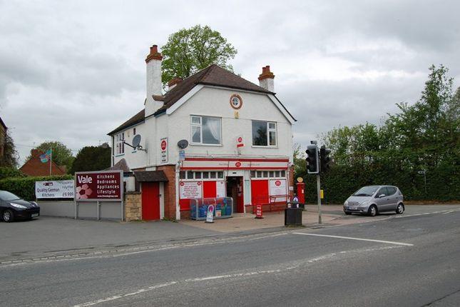 Thumbnail Retail premises for sale in 48 Cheltenham Road, Evesham