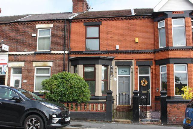 3 bed terraced house to rent in Greenfield Road, Dentons Green, St. Helens WA10