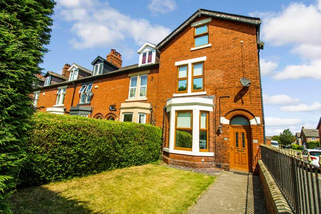 End terrace house for sale in Newtown Road, Carlisle