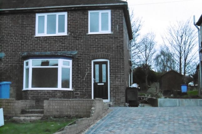 Thumbnail Semi-detached house to rent in Woodhouse Lane, Beighton, Sheffield