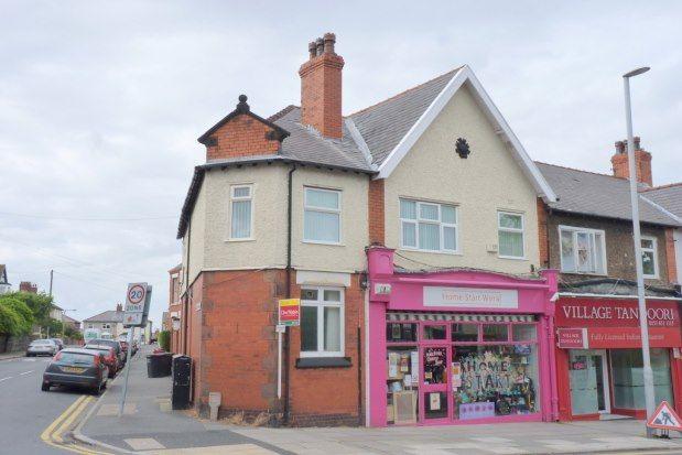 Thumbnail Flat to rent in Upton Road, Birkenhead
