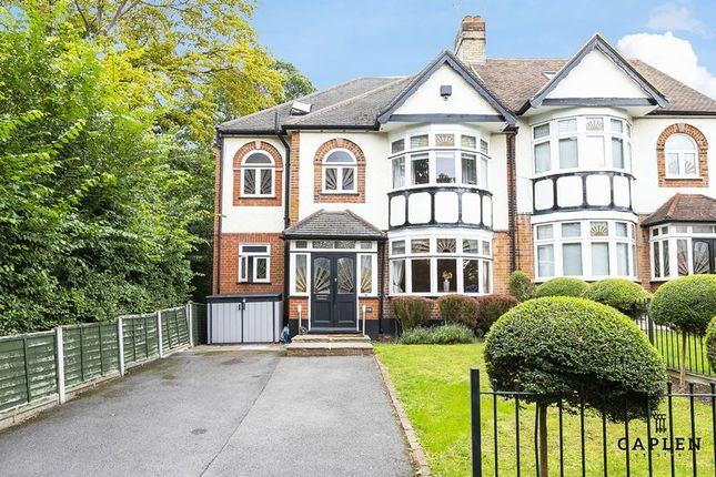 Thumbnail Semi-detached house for sale in Whitehall Road, Woodford Green