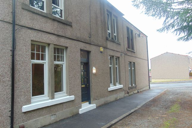 Thumbnail Flat to rent in Maryfield Place, Lime Road, Falkirk