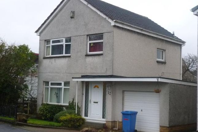 Thumbnail Detached house to rent in Jura Gardens, Larkhall