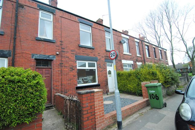Thumbnail Terraced house to rent in Chapel Lane, Coppull