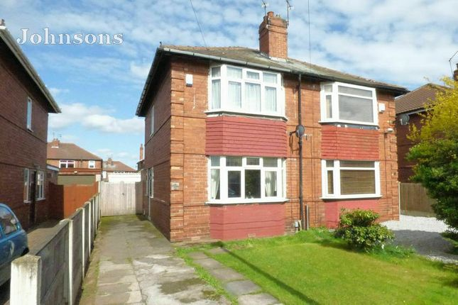 Thumbnail Semi-detached house for sale in Masefield Road, Wheatley Hills, Doncaster.