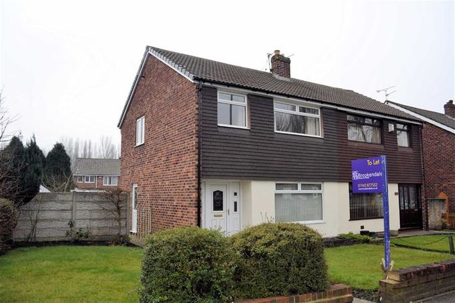 Thumbnail Semi-detached house to rent in Holden Road, Leigh, Lancashire